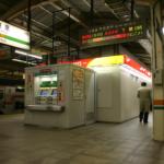 東京の電車路線の基礎知識