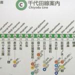 乃木坂46は神奈川とチバラギからも引っ張りだこ|東京メトロ千代田線