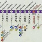 江戸むらさきは和モダンの極み|東京メトロ半蔵門線